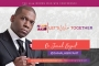 2019 Women Who Win Conference - MP3- Dr. Jamal Bryant