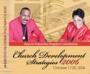 Keys to Impactful Kingdom Leadership - CD series